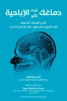 تحميل كتاب خالدون فهد العيد pdf